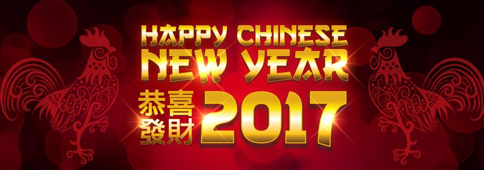 Chinese-New-Year-17