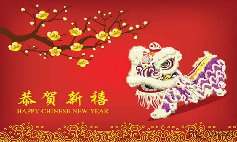 Chinese New Year 2018 – Year of the Dog |