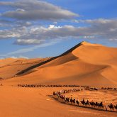 China - The New Silk Road